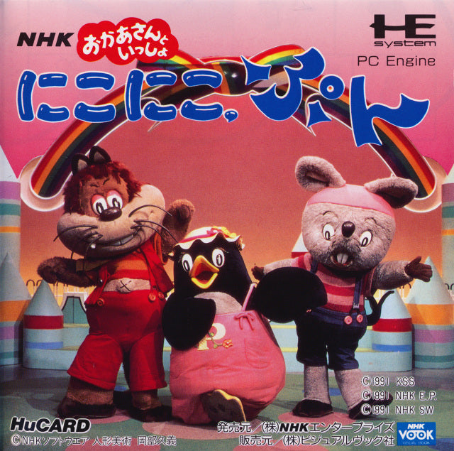 Niko-Niko Pun - TurboGrafx-16 | Retro1UP Game