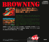Browning - Turbo CD | Retro1UP Game