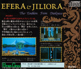Efera & Jiliora: The Emblem From Darkness - Turbo CD | Retro1UP Game