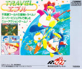 Travel Epule - Turbo CD | Retro1UP Game