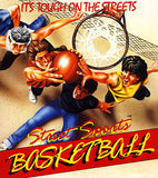 Street Sports Basketball - Commodore 64 | Retro1UP Game
