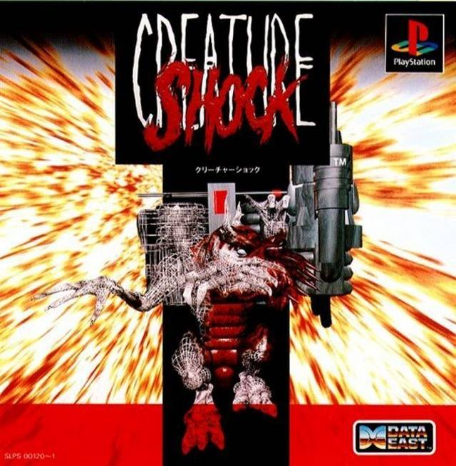 Creature Shock - PlayStation | Retro1UP Game
