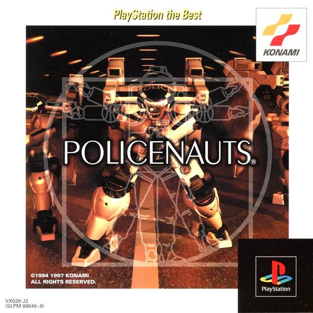 Policenauts - PlayStation | Retro1UP Game
