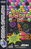 Bust-A-Move 2: Arcade Edition - Saturn | Retro1UP Game