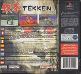 Tekken - PlayStation | Retro1UP Game