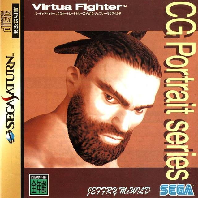 Virtua Fighter CG Portrait Series Vol.10: Jeffry McWild - Saturn | Retro1UP Game
