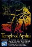 Temple of Apshai - Commodore 64 | Retro1UP Game