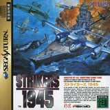 Strikers 1945 - Saturn | Retro1UP Game
