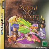 Sword & Sorcery - Saturn | Retro1UP Game