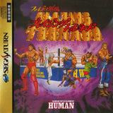Fire Pro Gaiden: Blazing Tornado - Saturn | Retro1UP Game