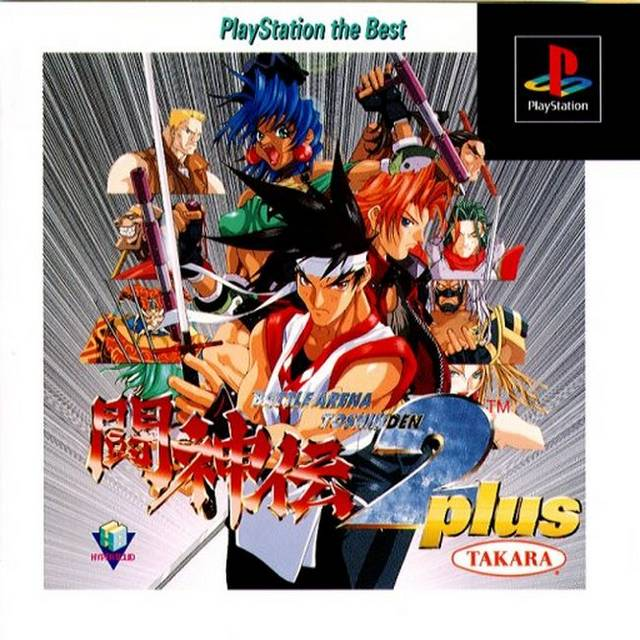 Battle Arena Toshinden 2 Plus - PlayStation | Retro1UP Game