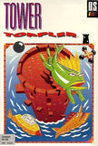 Tower Toppler - Commodore 64 | Retro1UP Game