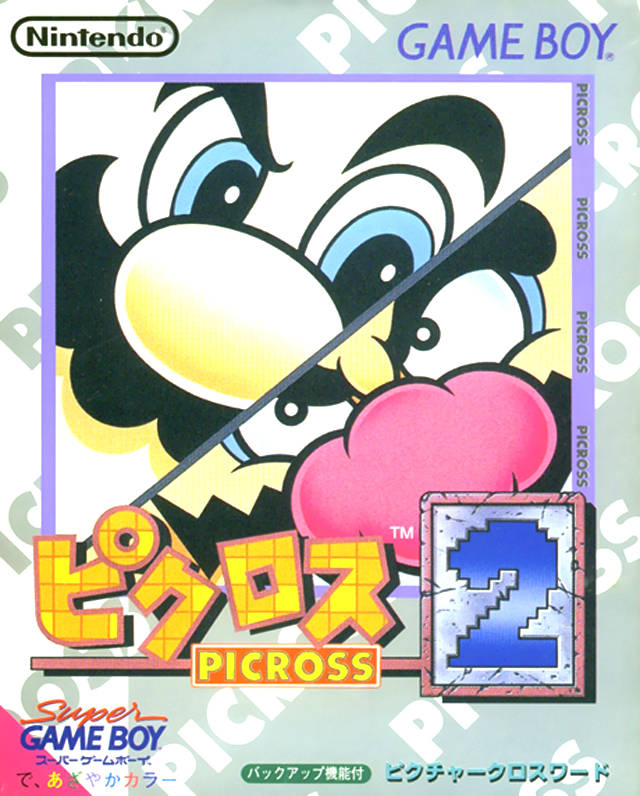 Picross 2 - Game Boy | Retro1UP Game