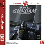 Kidou Senshi Gundam - Saturn | Retro1UP Game