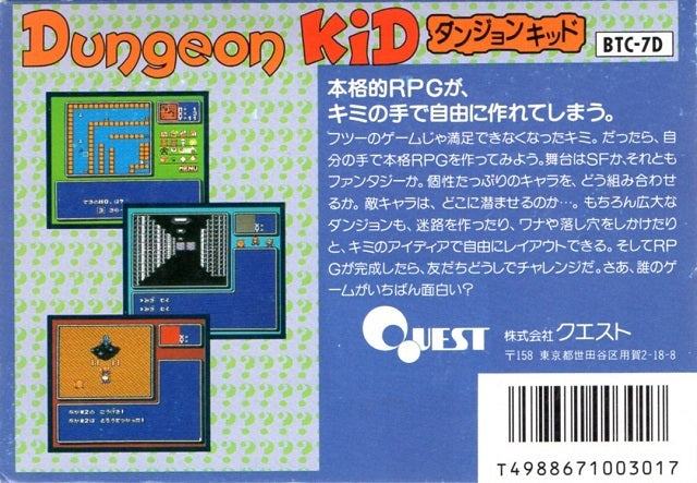 Dungeon Kid - NES | Retro1UP Game