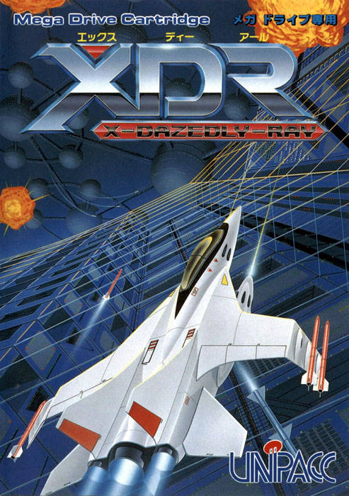 XDR: X-Dazedly-Ray - Genesis | Retro1UP Game