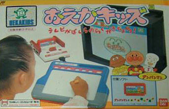 Oeka Kids: Anpanman to Oekaki Shiyou!! - NES | Retro1UP Game