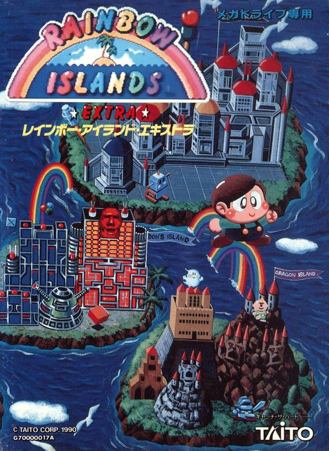 Rainbow Islands Extra - Genesis | Retro1UP Game