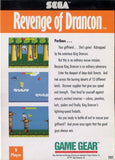 Revenge of Drancon - GameGear | Retro1UP Game