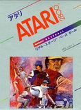 RealSports Baseball - Atari 2600 | Retro1UP Game