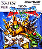 Bionic Battler - Game Boy | Retro1UP Game