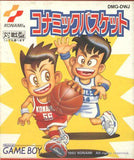 Double Dribble: 5 on 5 - Game Boy | Retro1UP Game