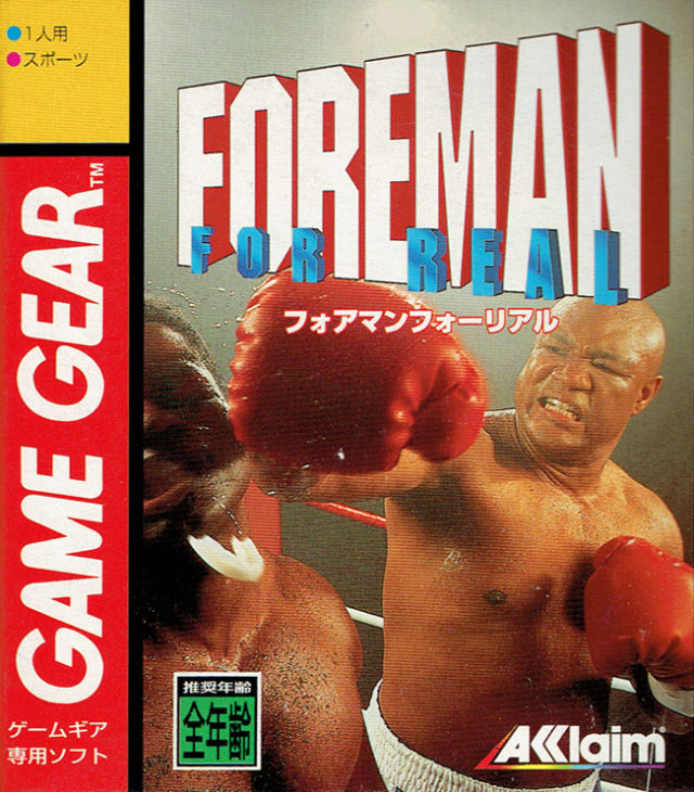 Foreman For Real - GameGear | Retro1UP Game