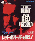 The Hunt for Red October - Game Boy | Retro1UP Game