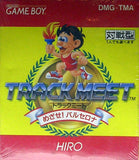 Track Meet - Game Boy | Retro1UP Game