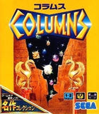 Columns - GameGear | Retro1UP Game