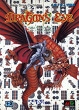 Dragon's Eye Plus: Shanghai 3 - Genesis | Retro1UP Game