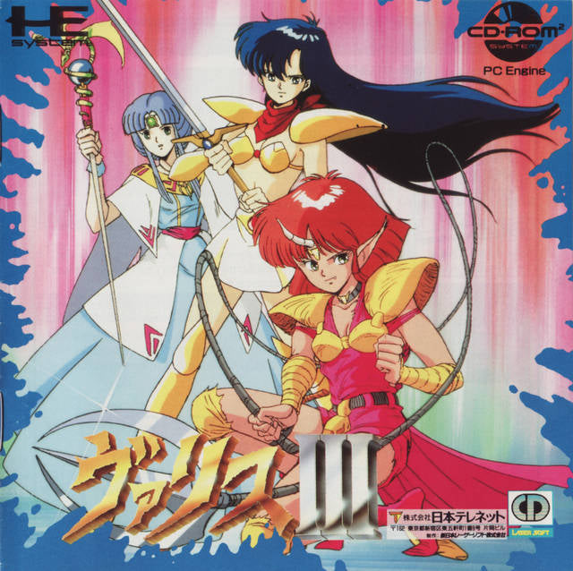 Valis III - Turbo CD | Retro1UP Game