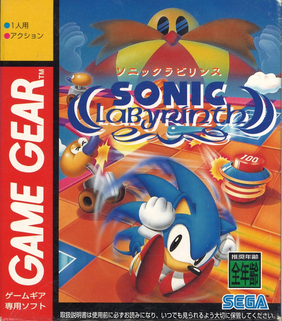 Sonic Labyrinth - GameGear | Retro1UP Game