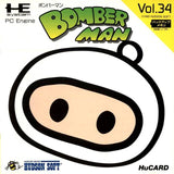 Bomberman - TurboGrafx-16 | Retro1UP Game