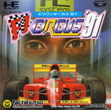 F1 Circus '91 - TurboGrafx-16 | Retro1UP Game