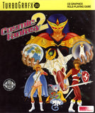Cosmic Fantasy 2 - Turbo CD | Retro1UP Game