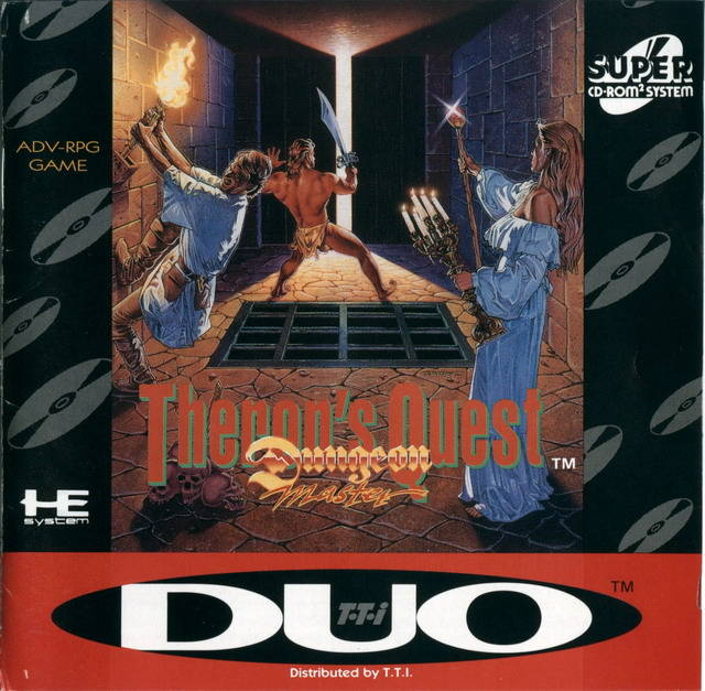Dungeon Master: Theron's Quest - Turbo CD | Retro1UP Game