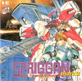 Spriggan Mark 2: Re-Terraform Project - Turbo CD | Retro1UP Game