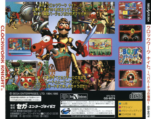 Clockwork Knight: Pepperouchau no Fukubukuro - Saturn | Retro1UP Game