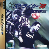Striker '96 - Saturn | Retro1UP Game