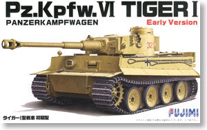 Fujimi Pz.Kpfw Tiger I Early Version (722344)