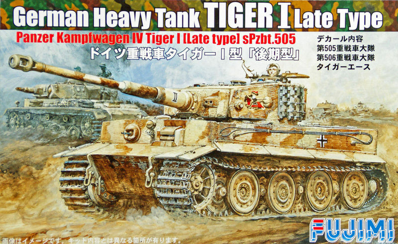 "Fujimi 1/76 German Heavy Tank ""Tiger 1"" Late Type"