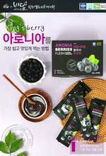 Load image into Gallery viewer, Aronia Berries Puree ( 20g x 20)