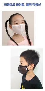 Bobo Mask | Breathable | Reusable | Made In Korea | Available in M / L sizes