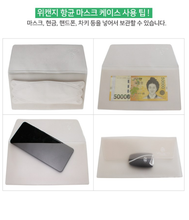 Load image into Gallery viewer, WeCanG Antimicrobial Copper Sanitizer Phone/Mask Pouch (Made In Korea)