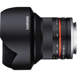 Samyang 12mm f/2 Black (Sony E)