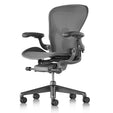 Herman Miller Aeron Chair - Aeron Remastered - Don Chadwick