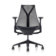 Herman Miller Sayl Chair - Sayl Chair - Ergonomic Sayl Chair -Inspired by suspension bridges