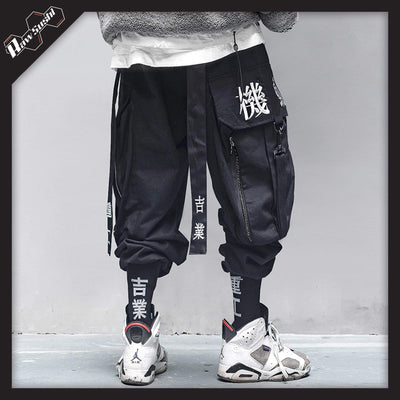 RawSushi Apparel Bottoms S VCS2.Urban.Harajuku:Sweatpants