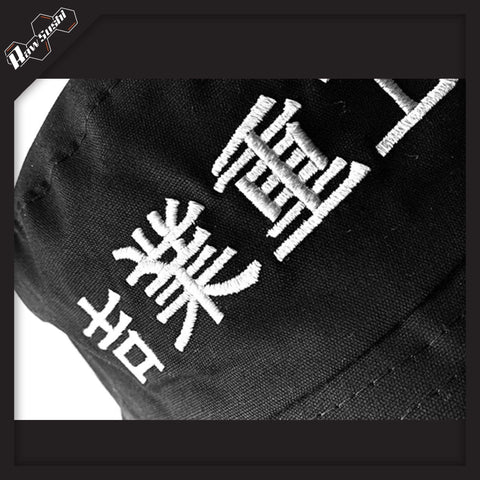 RawSushi Apparel Accessories VYA2.Embroidered.FisherMan:Hat